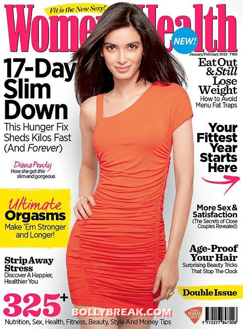 Diana Penty - (6) - January Sexiest India covergirls