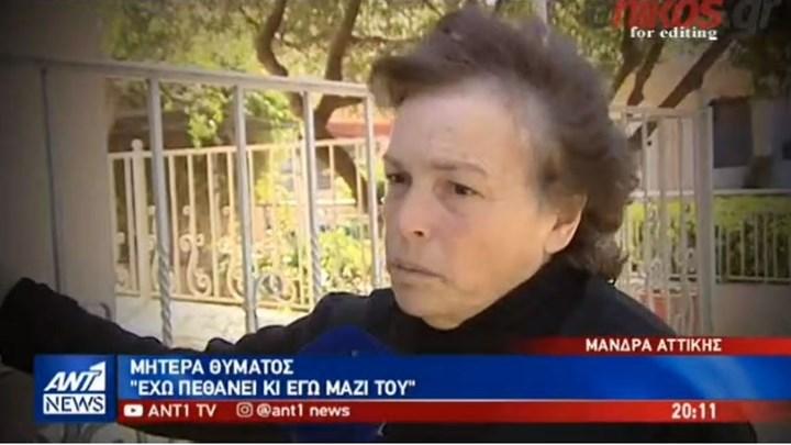 newspull - ΘΕΜΑ ΗΜΕΡΑΣ :