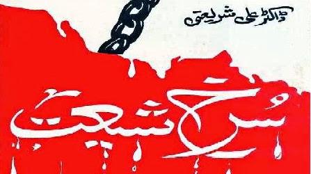 http://books.google.com.pk/books?id=ay4jBQAAQBAJ&lpg=PP1&pg=PP1#v=onepage&q&f=false
