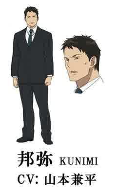 Pemain Tambahan Untuk Anime 'Noragami Aragoto' Diperlihatkan