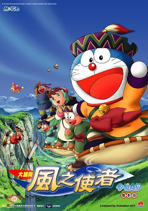 Doraemon: Nobita and the Wind Wizard Film