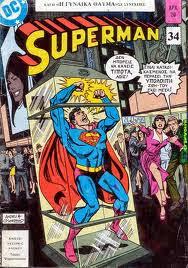 τις αναμνήσεις... τις στιγμές μας! Superman-%25CF%2583%25CE%25BF%25CF%2585%25CF%2580%25CE%25B5%25CF%2581%25CE%25BC%25CE%25B1%25CE%25BD