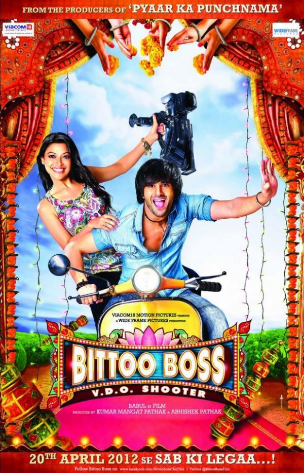 bittoo boss full movie hd free download
