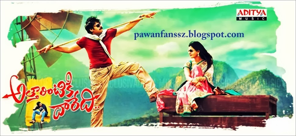 Pawan Kalyan Fans Zone|Pawan Kalyan|Reviews|Songs Download|Trailers|Stills|Images|