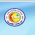 الزمالة المصرية : تم إعلان نتيجة القبول بدفعة يناير 2015