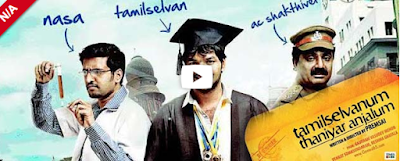 Tamilselvanum Thaniyar Anjalum 2015 Tamil Movie 300MB and 700Mb Free Download