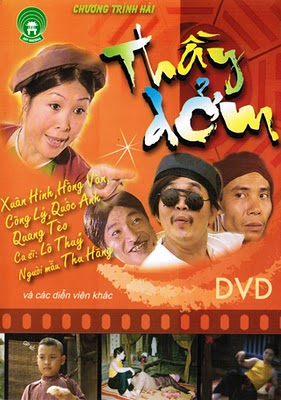 Hai Xuan - Thay Dom