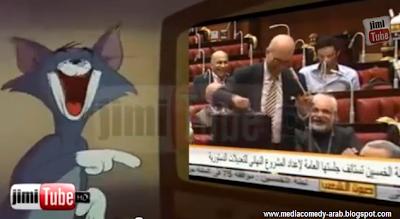 اختفاء وتفتيش على شنطة في لجنة ال50 لتعديل الدستور مسخرة