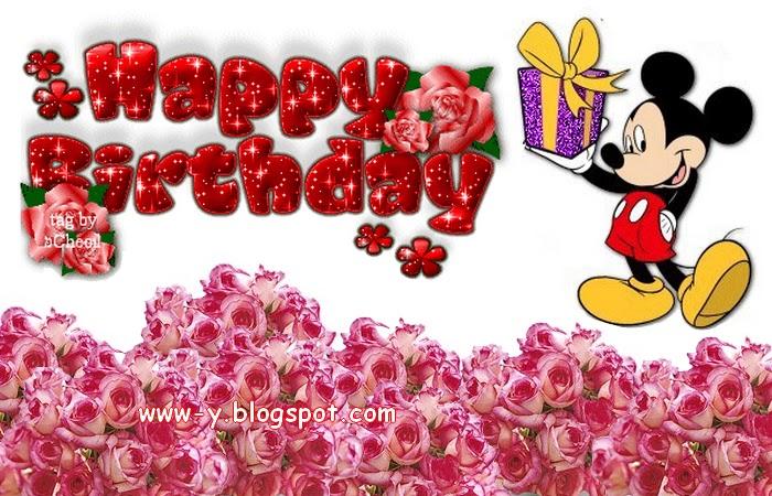 عيد ميلاد سعيد يا لينا Happy+Birthday+2