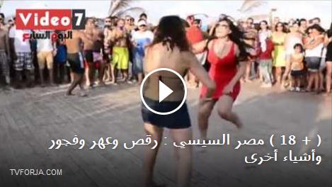 بالفيديو.. شاهد أقوى مسابقة رقص بين بنات وشباب فى مارينا
