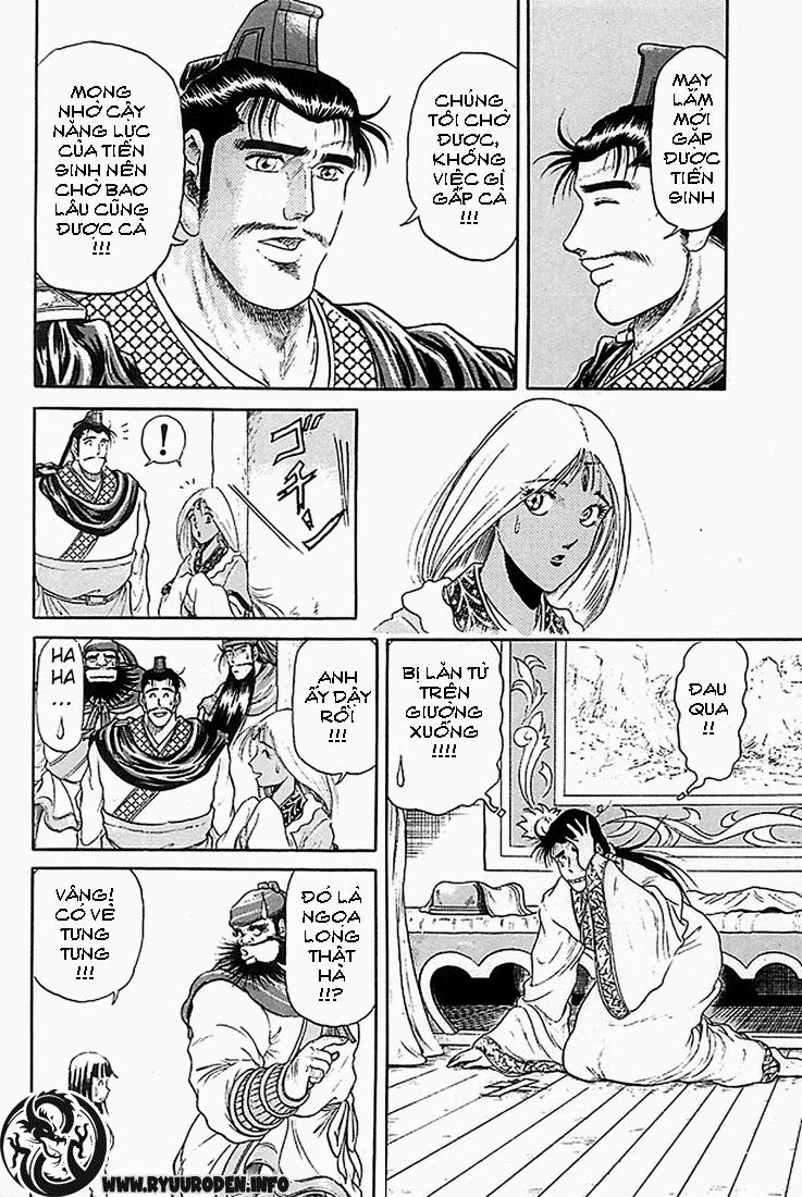 Chú Bé Rồng - Ryuuroden chap 7 - Trang 27