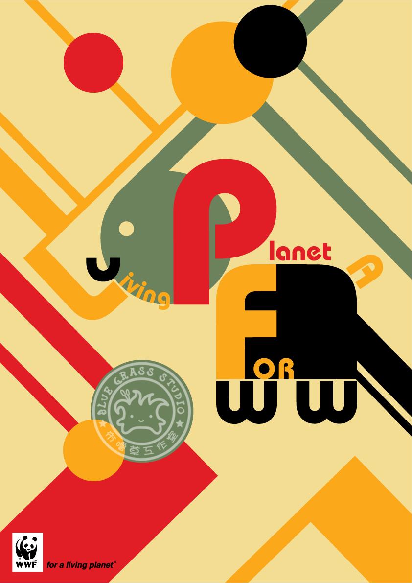 Poster design blog - Experiment Of Bauhaus Poster Design For Wwf