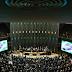 Mundo/Avanza destitución de Dilma  Rousseff en Senado Brasileño