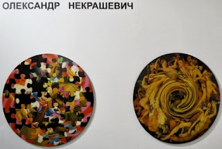 Art Kyiv Contemporary 2012. Ретроспектива
