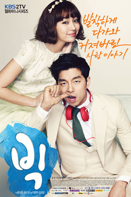 Big Korean Romance Comedy TV Series | 빅 - South Korean romantic
