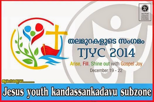 JESUS YOUTH CONFERENCE