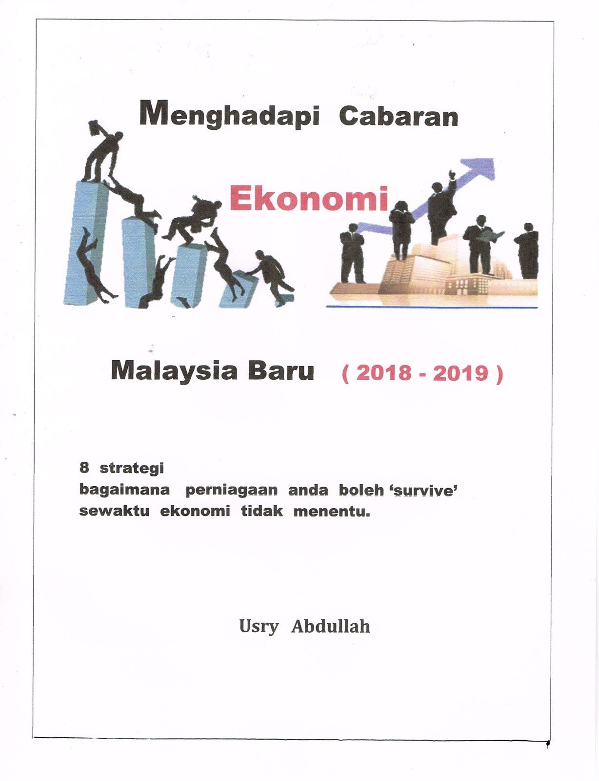 Ebook Terbaru