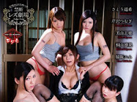 VICD-255 Xuzhou Lesbian Prison Squirting Orgy SPECIAL
