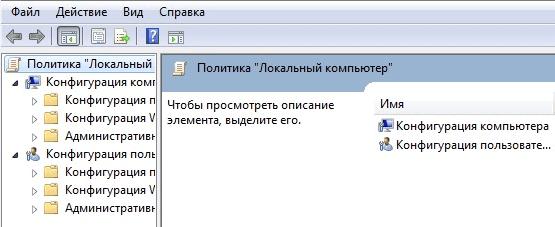 Скрытие локального диска в windows 7.
