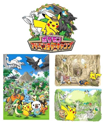 Pokemon Adventure Camp Nagashima Resort