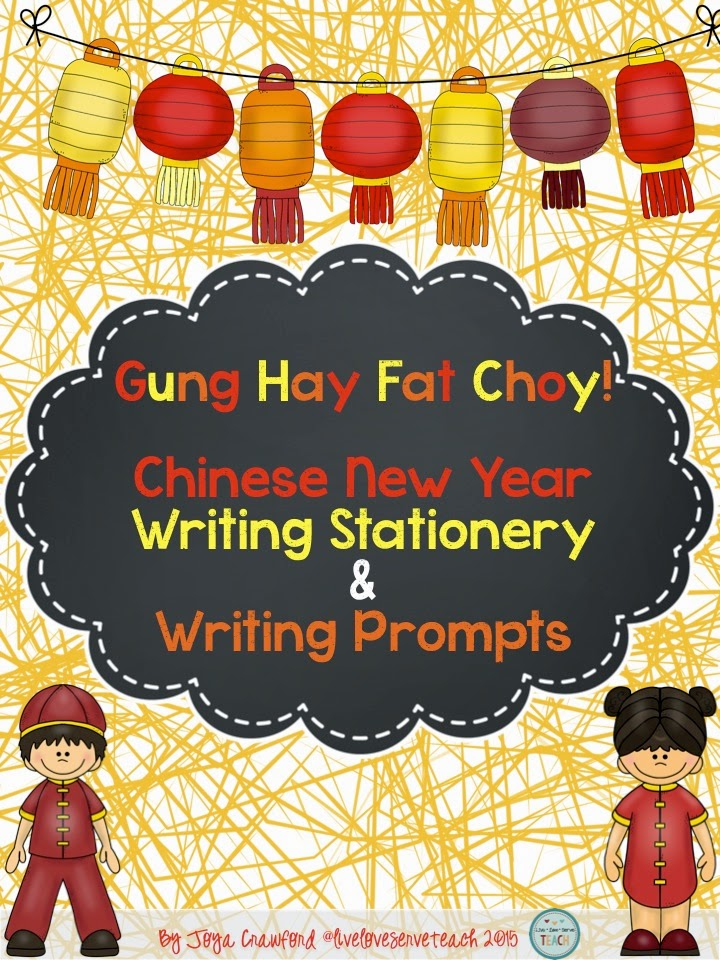 https://www.teacherspayteachers.com/Product/Chinese-New-Year-Writing-Stationery-and-Prompts-FREEBIE-1700705