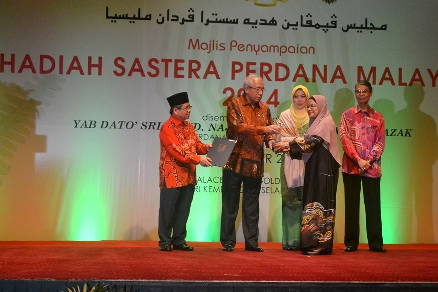 Hadiah Sastera Perdana Malaysia 2014 (2015)