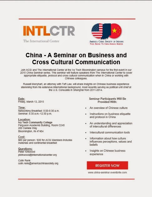 China seminar business International Center Bloomington Indianapolis