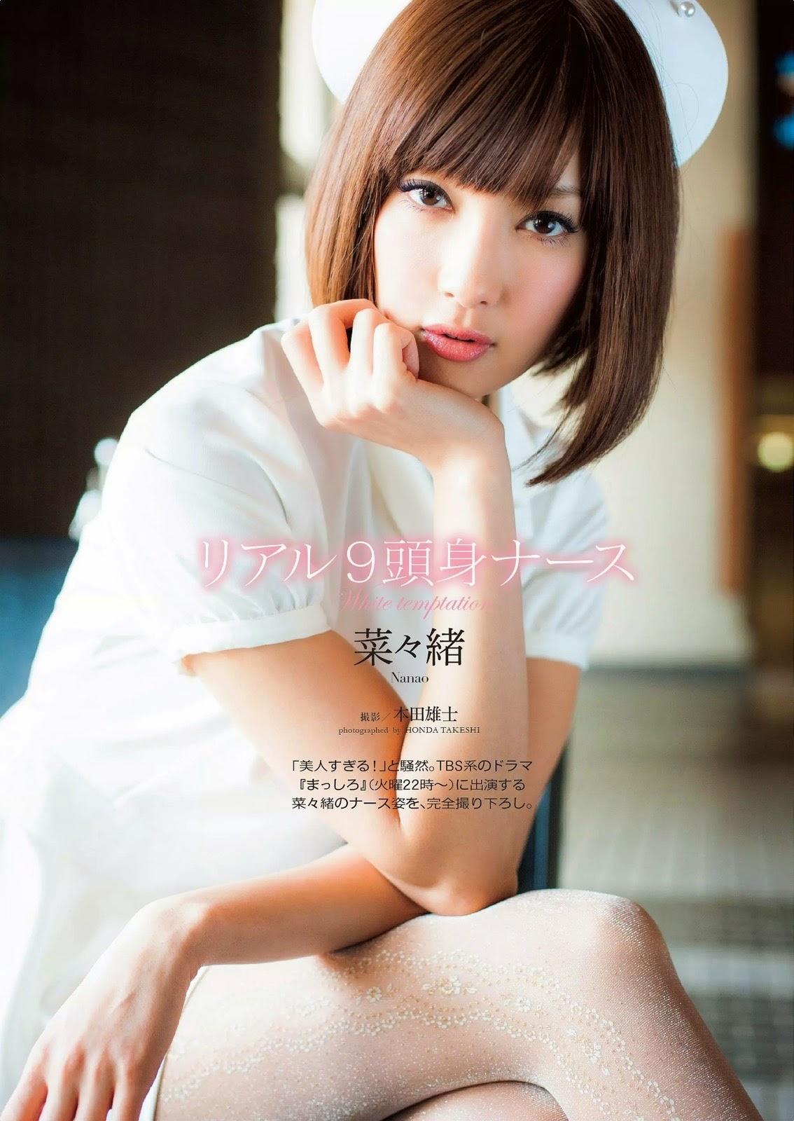 Nanao 菜々緒 White Temptation Images