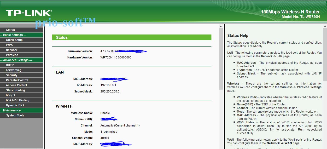 tp link router password hack