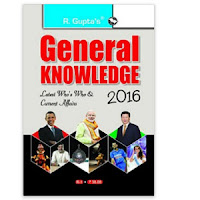 Buy General Knowledge 2016 : Latest Who's Who & Current Affairs Rs. 18 – Amazon