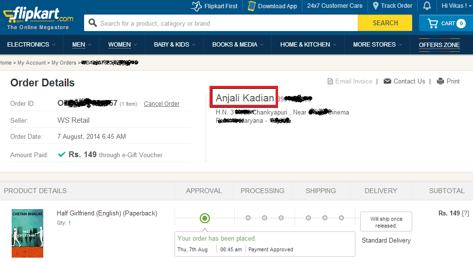 online hindi ebook