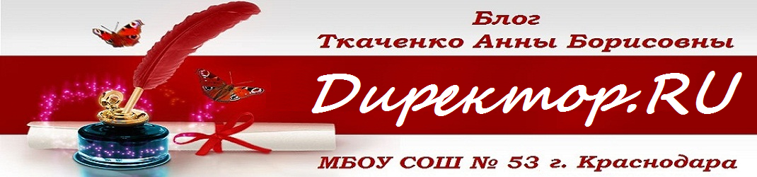 Директор.ru