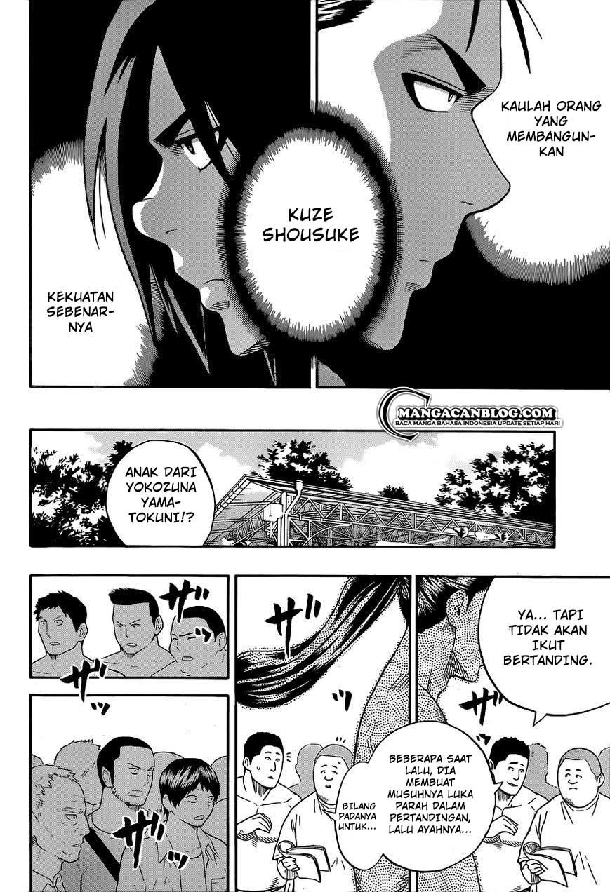 Dilarang COPAS - situs resmi www.mangacanblog.com - Komik hinomaru zumou 022 - chapter 22 23 Indonesia hinomaru zumou 022 - chapter 22 Terbaru 17|Baca Manga Komik Indonesia|Mangacan