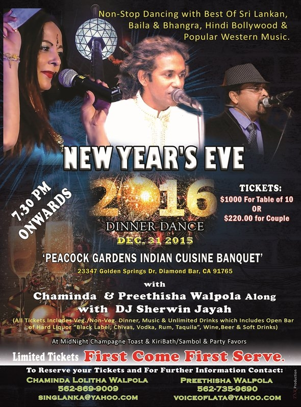 dinner dance new year