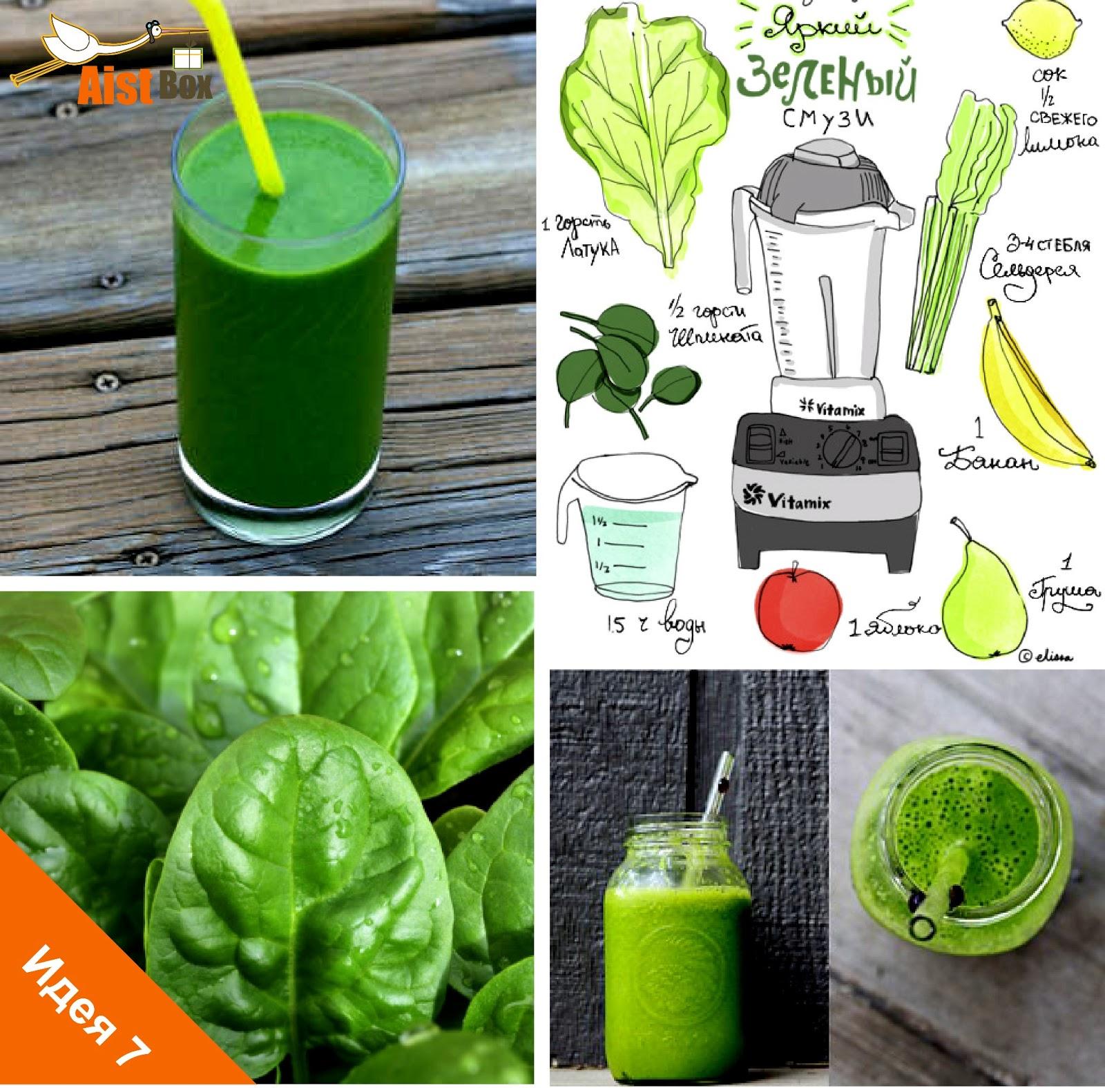 Как зеленый сделать синимшоп