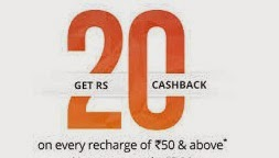 Paytm Offer for new Android One Users: Rs. 100 Cash Back