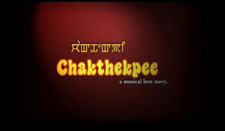 Chakthekpee - Full Manipuri Movie