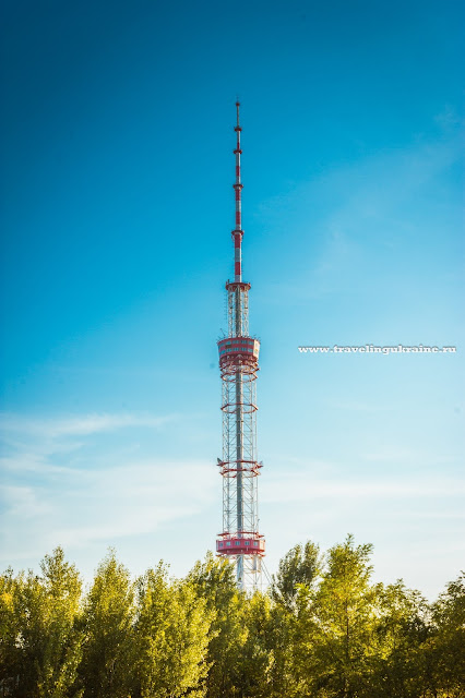 Телевышка Киев Бабий Яр