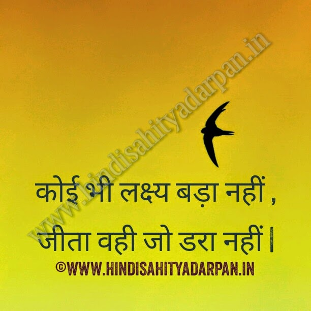 प्रेरक प्रसंग,अद्भुत हिंदी कहानिया, हिंदी कथाएं