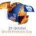 Παγκόσμια Ημέρα Ψωρίασης. Με την κρίση έχουν αυξηθεί τα περιστατικά με ψωρίαση κατά 32%!!!
