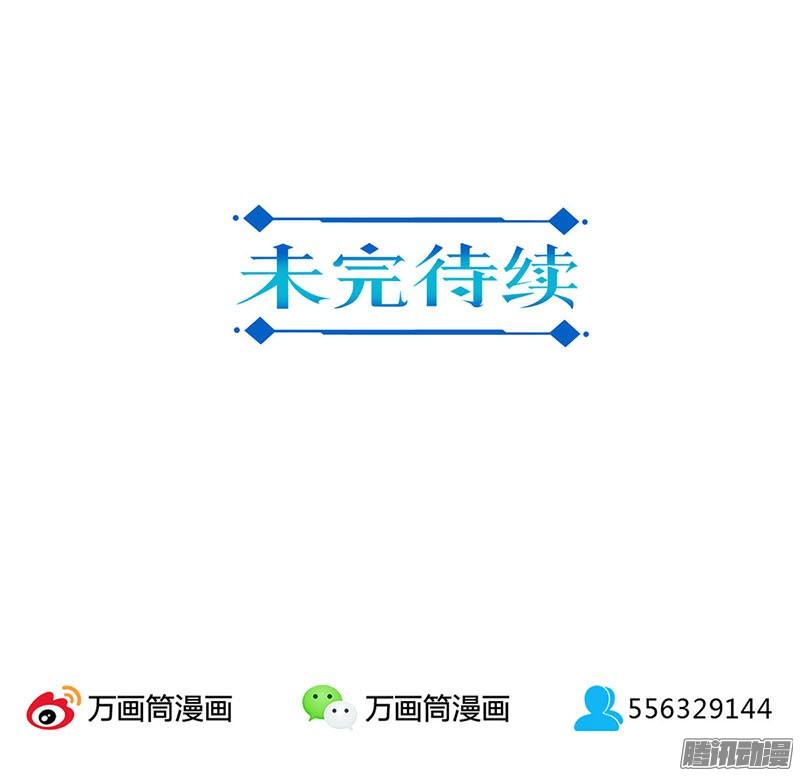 Trọng Sinh Chi Hào Môn Cường Thế Quy Lai - Chap 109