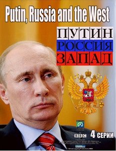 West, Russia, Putin