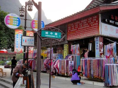 Chinese silk and cloth store in Xi Jie Shopping Street Yangshuo