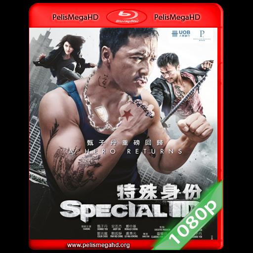 IDENTIDAD ESPECIAL (2013) BLURAY 1080P ESPAÑOL LATINO – INGLÉS