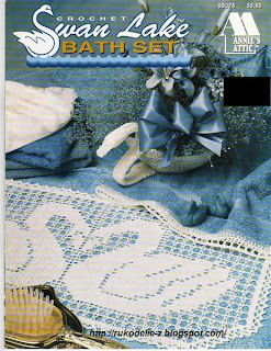 Crochet Swan Lake Bath Set