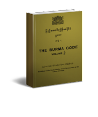 The Burma Code