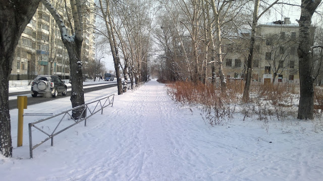 Осенняя, снежная погода