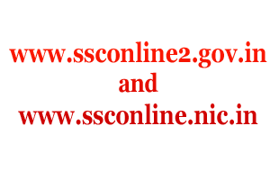 ssconline2.gov.in - www.ssconline.nic.in - Online Website of SSC