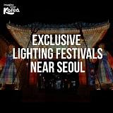 รวมเทศกาล Lighting Festivals