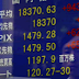 Asian shares edged up on Friday : 31 Oct 2015